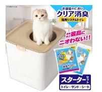 猫用トイレカテゴリの人気売れ筋ランキングをご紹介しています!