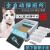 680机械全自动猫トイレ猫砂钵マット680セット