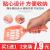 イパースELEEX(ELEEX)スップ子Lサズシャベル豆腐猫砂ペットトイレ猫砂洗面器スッププ