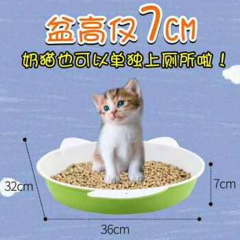 幼児猫専用の猫砂盆砂赤ちゃん猫の砂鉢ミニ猫砂盆Sセイズ二階猫トイレ松木猫砂盆オープ式トレーニング便房青色