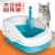 猫砂盆特Lサズ猫トイレ猫用品防外挂半闭锁オープ式Lサズ超大全猫沙盆Lサズ猫砂钵自由蓝