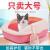 (京東オススメ)猫砂鉢防外跳ね全半閉錠式特Lサズ猫トイレ猫砂鉢猫の糞鉢大猫のミミ用品消臭Lサズ少女粉+猫シャベル(収集注文後、猫のミントを送ります)